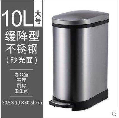 【優上】砂光帶緩降客廳臥室廚房辦公室衛生間帶蓋不銹鋼腳踏式垃圾筒