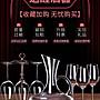 千夢貨鋪- 紅酒杯套裝家用醒酒器歐式大號玻璃...