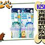 ◎酷比寵物精品生活館◎台灣製造㊣禾其飲水器㊣H250外出攜帶式飲水器共3色