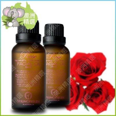 【澳洲精選】SPRINGFIELDS Rose Facial Oil Blend 玫瑰賦活臉部精華油 30ml