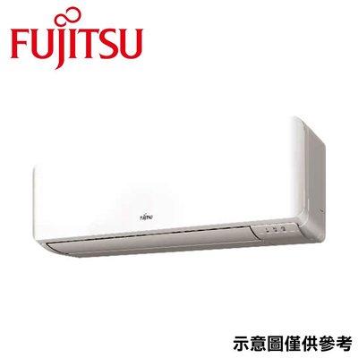 FUJITSU富士通 6-7坪 R32變頻冷暖分離式冷氣 ASCG036KMTB/AOCG036KMTB