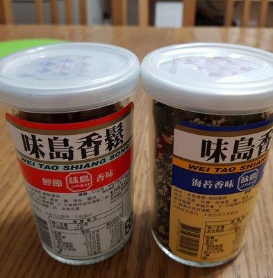 味島香鬆×2.鰹魚香味·海苔香味各一