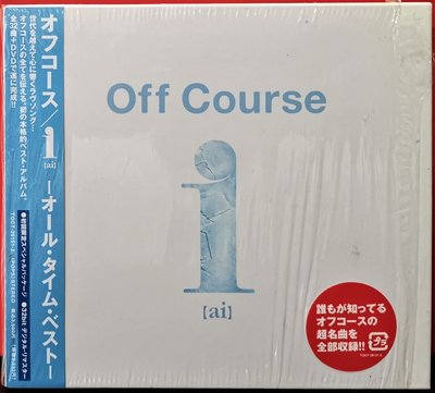 OFF COURSE  I ( AI )  ALL TIME BEST  2CD+ 1DVD 【日版全新已拆】