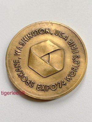 [老排的收藏]~~美洲錢幣~美國1974年斯波坎世界博覽會公平交易紀念幣/收藏幣/代幣.(8)