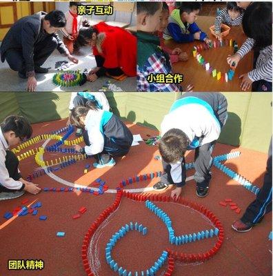 多米諾骨牌300片兒童成人比賽專用 益智 智力積木制機關標准玩具【小怪獸】