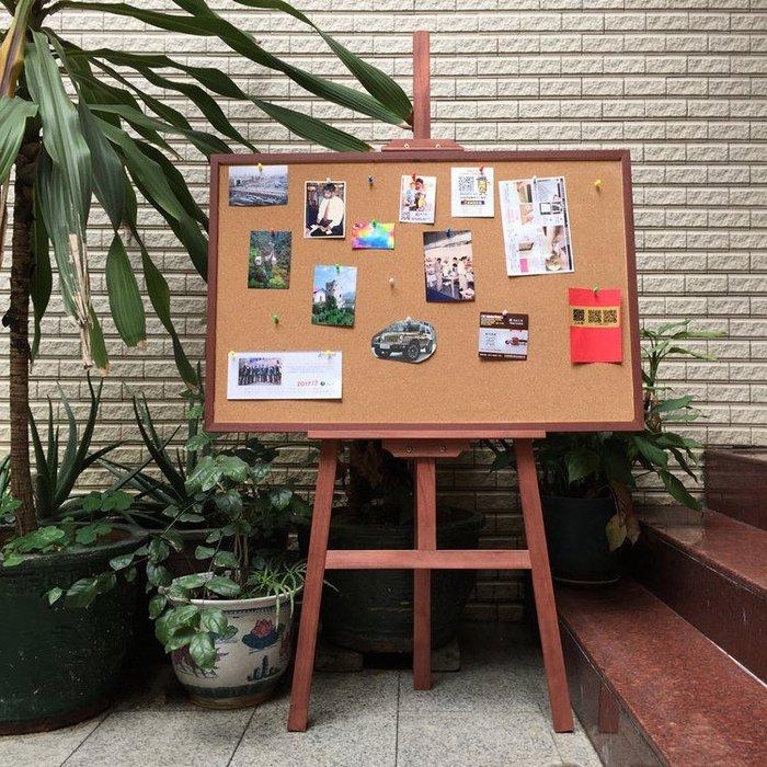 聚吉小屋 #下標聯繫客服改價實木框軟木板留言板圖釘板支架式展示板釘板家用裝飾板創意照片墻