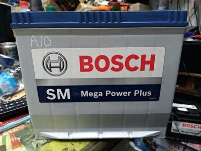 博世 BOSCH S3+ 高冷啟動SM 55D23L 75D23L RAV4 CAMRY INNOVA 汽車 電瓶 電池 新竹縣