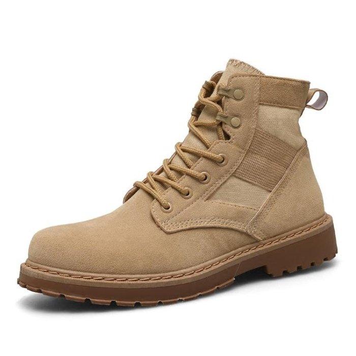 馬丁靴秋季新款男英倫戶外防水沙漠工裝鞋潮男靴子磨砂復古軍靴子