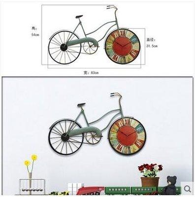 自行車鐘表墻飾個性裝飾Lhh164【全館免運】