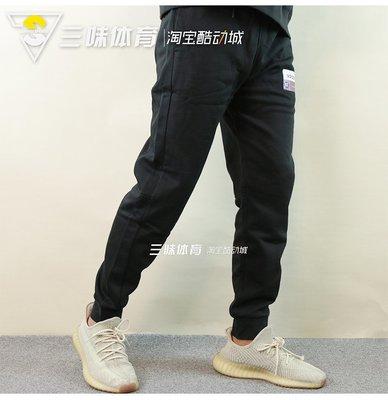 USA正品體育用品Adidas阿迪達斯男針織休閒運動長褲束腳褲 CD2129 DW4560 EH3752