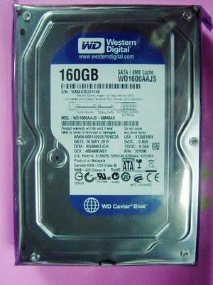 保固1年【小劉硬碟批發】 全新庫存WD 3.5吋 160G SATA 電腦硬碟:WD1600AAJS