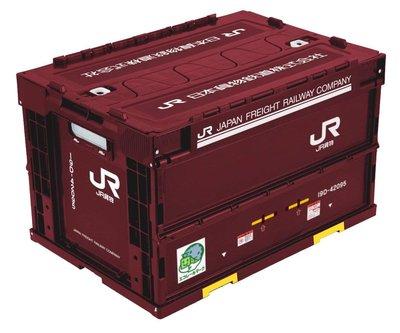 花男宅急店 ✅預購【日本帶回】JR 貨櫃 19D形 可折疊 收納箱 收納盒 攝影器材箱 玩具箱  露營 野餐 必備