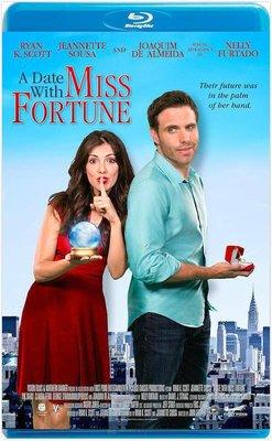 開運女神  幸運之約 A Date with Miss Fortune (2015)