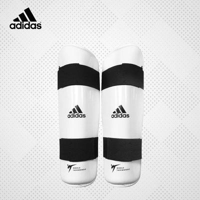 愛迪達 新款WT認證 跆拳道護腳脛 護具 跆拳道 adidas競技運動台灣總代理