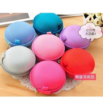 韓版糖果耳機包/收納/零錢包/耳機盒 5色隨機出貨 29元