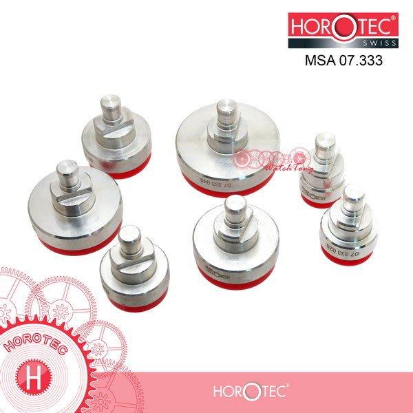 《 瑞士HOROTEC 》07.333 吸盤粒組-紅 / 7顆盒裝16/20/23/26/30/34/40mm├鐘錶工具/修錶工具┤