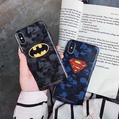 【ins】iPhone保護殼 iPhone 5 6/ 6plus/ 7plus 8手機殼 迷彩 蝙蝠 俠超人 全包軟殼 潮男#現貨 新竹市