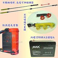 電動灑水器16公升噴霧桶/電動噴霧器 電動噴水器 澆水器 農藥桶 電動噴霧機*15891*