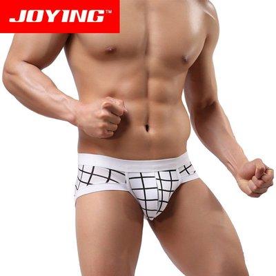 創意 舒適 JOYING 莫代爾低腰 彈力貼身性感透氣吸汗U凸囊袋短褲 男三角內褲