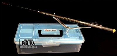 ☆~釣具先生~☆ 釣蝦專用收納盒/釣蝦工具箱/釣蝦工具盒 雙層設計(內附竿架)