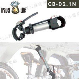 【大山野營】安坑 Travel Life 快克 CB-02.1N 單車輔助桿 16cm 車內用 固定桿 適用 SBC-6