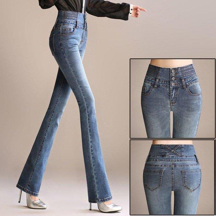 『LOCO』 高腰微喇牛仔褲女士長褲彈力顯瘦小直筒褲中年媽媽大碼牛仔褲CO686