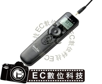【EC數位】GODOX 神牛 N3液晶定時 可換線快門線 MC-DC2 Nikon D7500、D3100、D7000