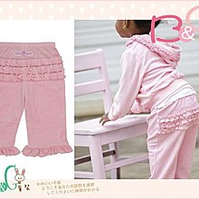 【B& G童裝】正品美國進口RuffleButts Pink Velour粉色絨質單面荷葉長褲18-24mos,2yrs