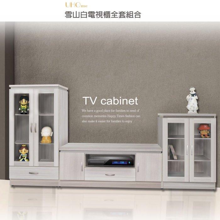 【UHO】ZM 雪山白電視櫃組合(電視櫃+高櫃+低櫃) 免運費