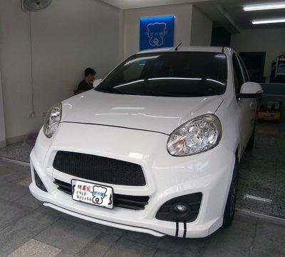 Nissan March (2012年)-ABC柱+四車門下方+車門框B柱+尾門上方+尾門左右側+後擋雨切 套裝組