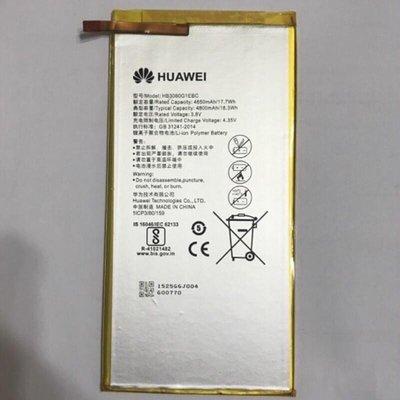 電池適用華為 HB3080G1EBC T3 10 AGS-l03 KOB-L09 送10件組工具 現貨 全新