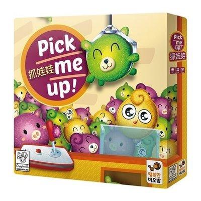 大安殿實體店面 免運 抓娃娃 毛塵寶寶進化版 Pick Me Up 繁體中文正版益智桌上遊戲