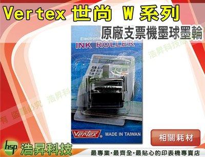 【含稅免運】Ventex 世尚 W系列 原廠支票機墨球墨輪 TCMV01