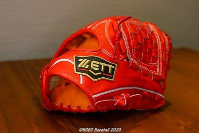 [B野球工房]日本製 ZETT PROSTATUS Special Edition 源田型 歐洲小牛皮最高階硬式棒球手套
