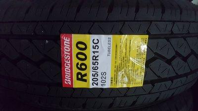+超鑫輪胎鋁圈+ BIDGESTONE 普利司通 R600 205/65-15