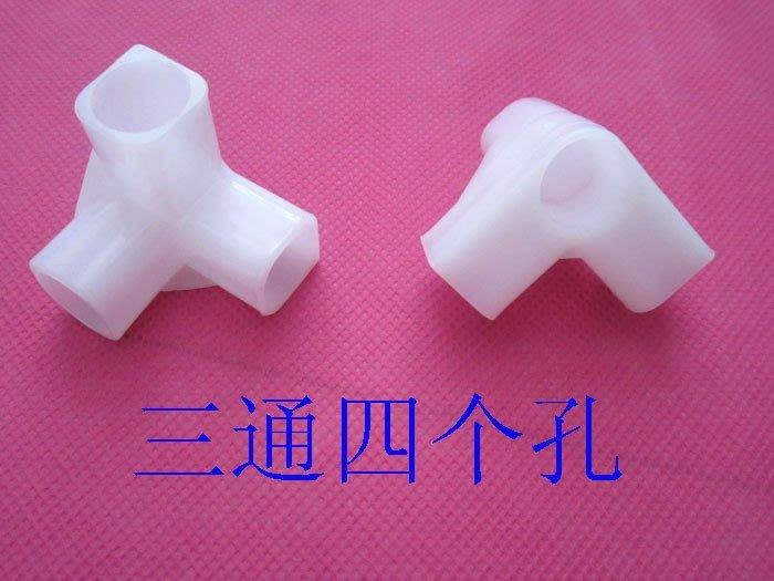 簡易布衣櫃配件 布鞋櫃 組合鞋架零件 塑膠接頭 塑膠三通接頭接口 內徑16mm