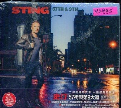 *還有唱片行* STING / 57TH & 9TH 全新 Y2945