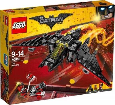 LEGO 樂高積木 70916 蝙蝠俠電影系列 The Batwing 蝙蝠戰機 蝙蝠俠 小丑女 羅賓