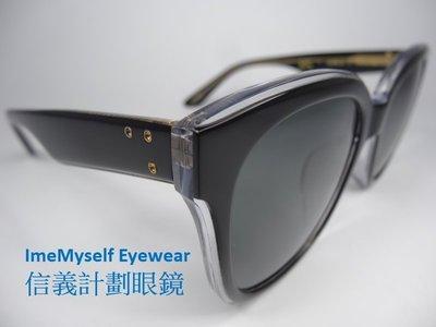 信義計劃 LASH OVERLAP II ImeMyself Eyewear 太陽眼鏡 手工眼鏡 方框 膠框 太阳眼镜