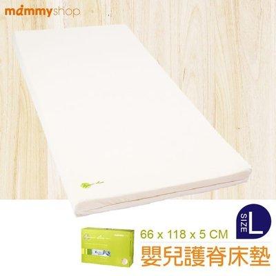 @小櫻桃嬰兒用品@媽咪小站mammy shop--嬰兒護脊床墊.5cm (L) 66 × 118 cm【嬰兒床大床用】