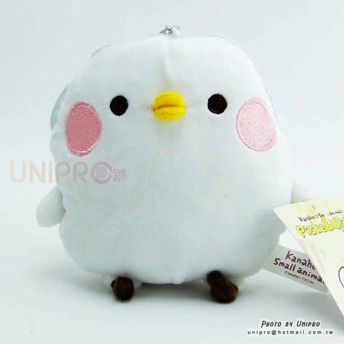 【UNIPRO】Kanahei 卡娜赫拉的小動物 小雞P助 拉扣 伸縮 票卡套 零錢包 萬用包 三貝多正版授權