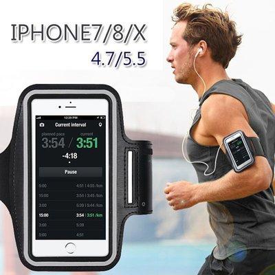 橘子本舖* 跑步 運動 臂套 臂帶 多功能 手機 臂袋iphone 6 7 8 6s plus iphone X 手機殼