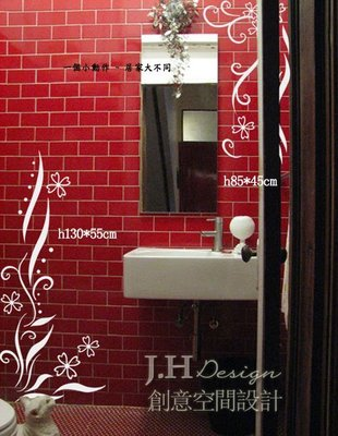J.H壁貼☆F26花線條-花鳥系列☆牆壁玻璃櫥窗貼紙壁紙 民宿套房 衛浴寢具家飾 家具家電冰箱 電視牆 床 沙發背牆