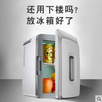 【興達生活】德國COOB車載冰箱車家兩用小型家用學生宿舍冷暖器迷妳小冰箱制冷`25651