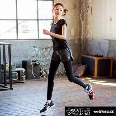 瑜伽服夏季健身房運動服女胖mm大尺碼瑜伽跑步速幹衣短髮假髮件褲套裝【卡哇伊喔】