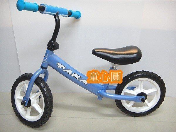 兒童兩輪架車/ 滑步車 學習車 歐美最新流行!! 新品上市~限量優惠◎童心玩具1館◎