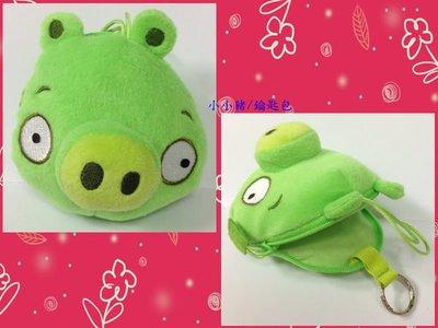 【小逸的髮寶】康是美 憤怒鳥Angry Birds 多功能絨毛包/多功能鑰匙零錢包!!