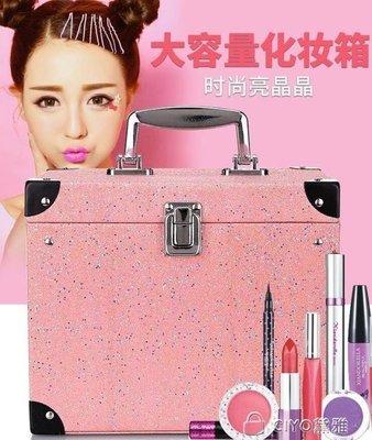 日和生活館 化妝箱小號便攜韓國簡約可愛少女心大容量化妝包手提化妝品收納箱IGOS686