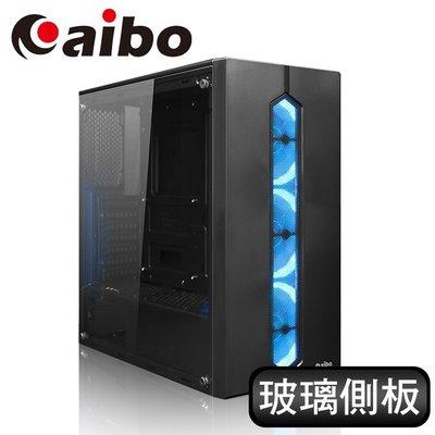 ☆YoYo 3C☆aibo【X2 鋼人 USB3.0】3發光風扇遊戲機殼(玻璃側板)