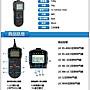JJC RM-UC1 液晶定時快門線 縮時攝影定時快門線RM-UC1 EM10 E-M10 EPL7 E520 E620